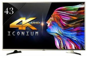 smart led tv under 35000